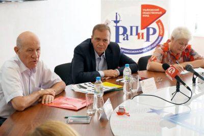 Ульяновский фонд РАПИР оценил выборы в Законодательное собрание - Репортер73
