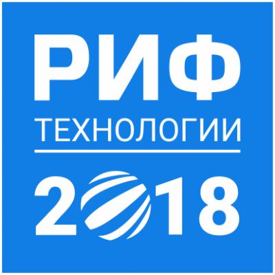 «Умные» технологии и цифровую экономику обсудят на форуме «РИФ.Технологии» в Ульяновске