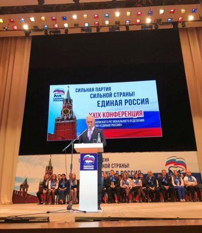 Ульяновский губернатор сообщил, что поддержка «Единой России» ниже, чем пять лет назад