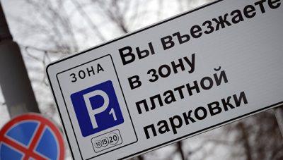Ульяновскую «Проф-ИТ-групп» не пустили на парковки Уфы