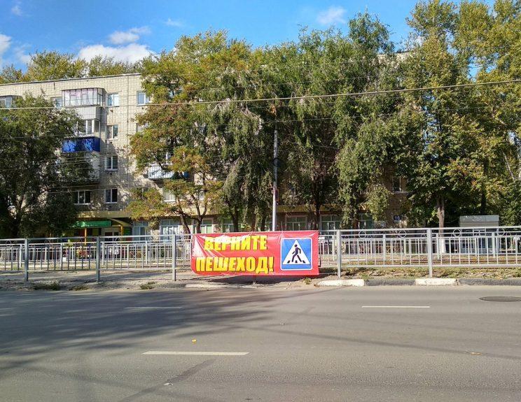 Зачем уменьшили количество пешеходных переходов на улице Рябикова?