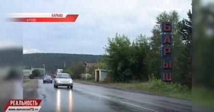В Барышском районе в результате ДТП пострадали подростки