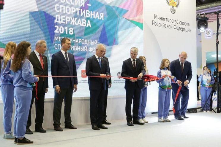 В Ульяновске открылся форум «Россия – спортивная держава»