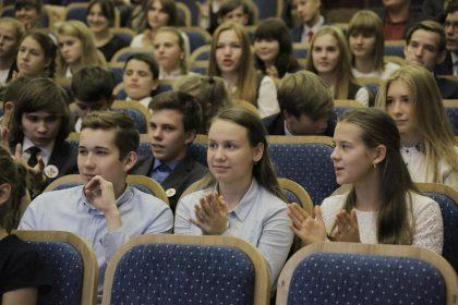 В Ульяновске отпраздновали День школьника