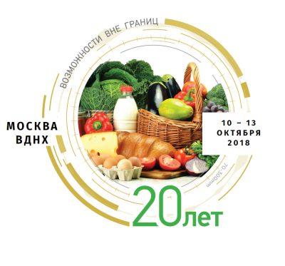 Ульяновские власти договорятся о создании новых агрокомплексов на выставке «Золотая осень»
