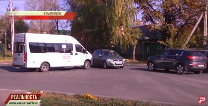 Перекрестки ул.Кролюницкого с ул.Федерации и ул.Островского в Ульяновске стали еще проблемнее