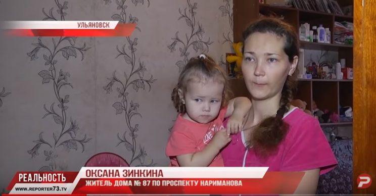 Потоп в доме №87 на улица Нариманова в Ленинском районе Ульяновска