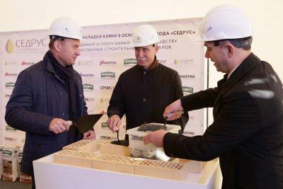 В Ульяновской области к концу 2019 года запустят завод строительных смесей