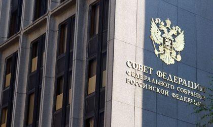 Профильный комитет Совета Федерации поддержал закон о пенсионной реформе