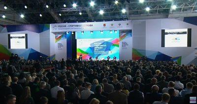 Форум «Россия-спортивная держава» в Ульяновске (видео)