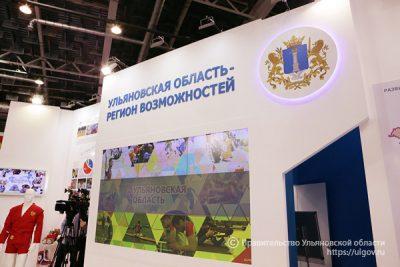 В Ульяновской области построены более 50 спортобъектов, еще 20 ремонтируются
