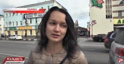 Как ульяновцы оценивают работу общественного транспорта?