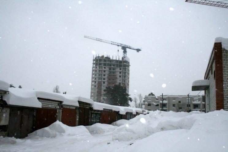 знакомства в димитровграде ульяновской области