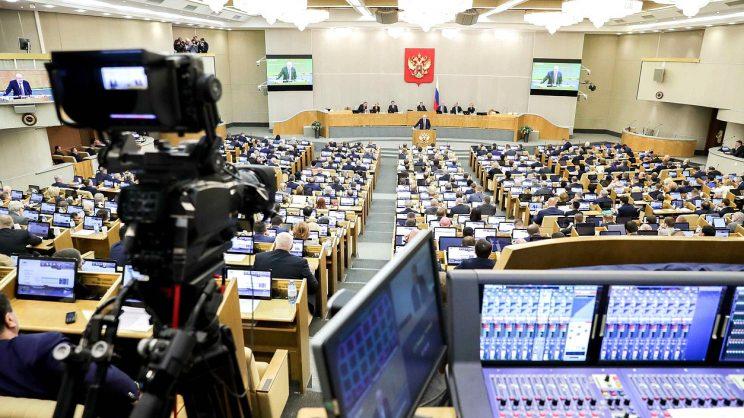 Госдума приняла в первом чтении законопроект об изменении Конституции России